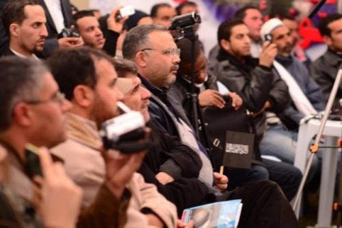Konferensi Khilafah Tunisia